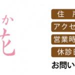 housenka_logo04.jpg